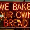 Pan blanco de molde