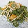 Ensalada de berro, tofu y quinotos